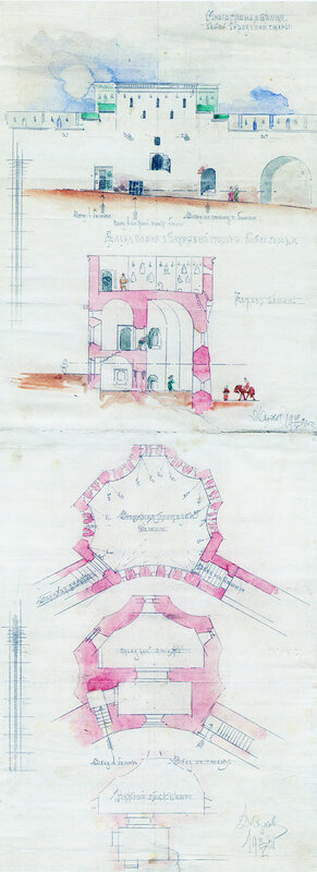 Многогранная башня Китай-города. 1921. Д.П. Сухов. ГНИМА PV-655