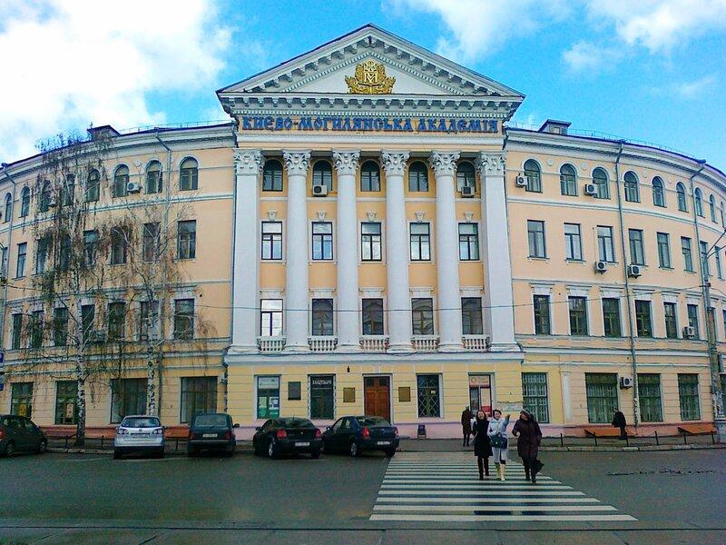 Фасад Могилянской академии