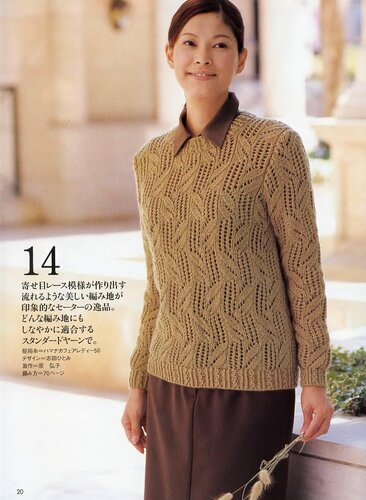 Let's knit series vol 4 sp-kr_18.jpg