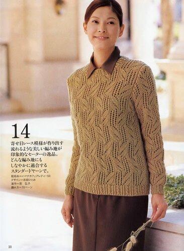 Let's knit series vol 4 sp-kr_18.jpg