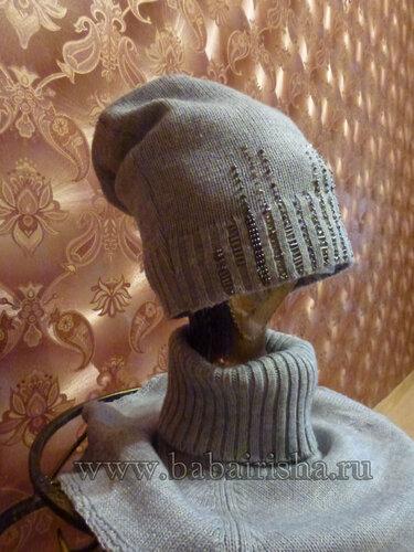 шапка,воротник-манишка