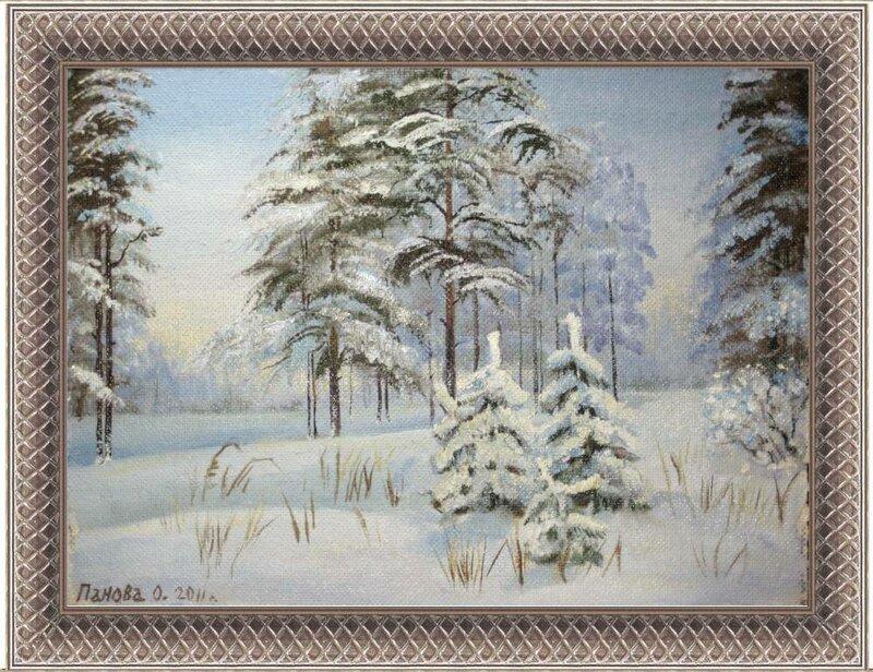 Зимние открытки