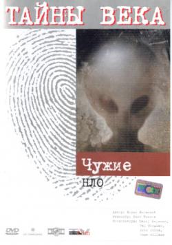 http://img-fotki.yandex.ru/get/6004/avtoritetalex.b/0_52b86_640d7d1a_L.jpg