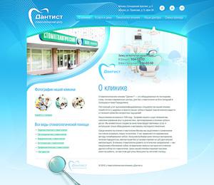 Современный дизайн PSD CMS Joomla 3 стоматологической клиники
