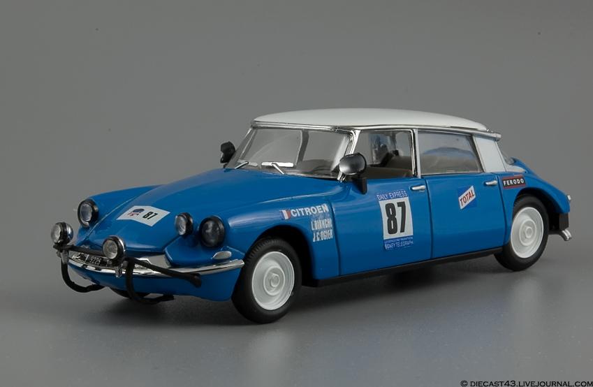 Citroën DS21 London-Sydney 1968