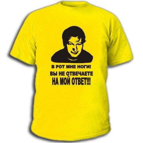 футболка с юзерпиком