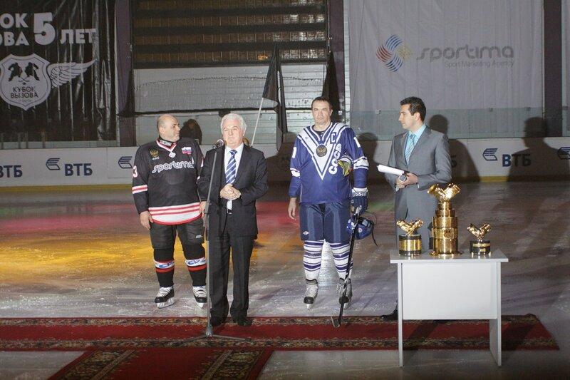 25 февраля 2011 на льду Одинцовского ледового дворца в пятый раз стартовал «Кубок Вызова».