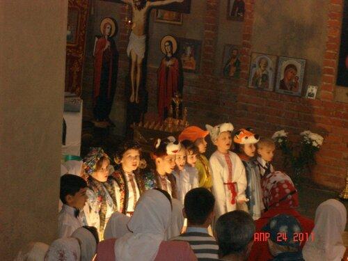 Д.К. ПАСХА 2011 (воскресная школа)