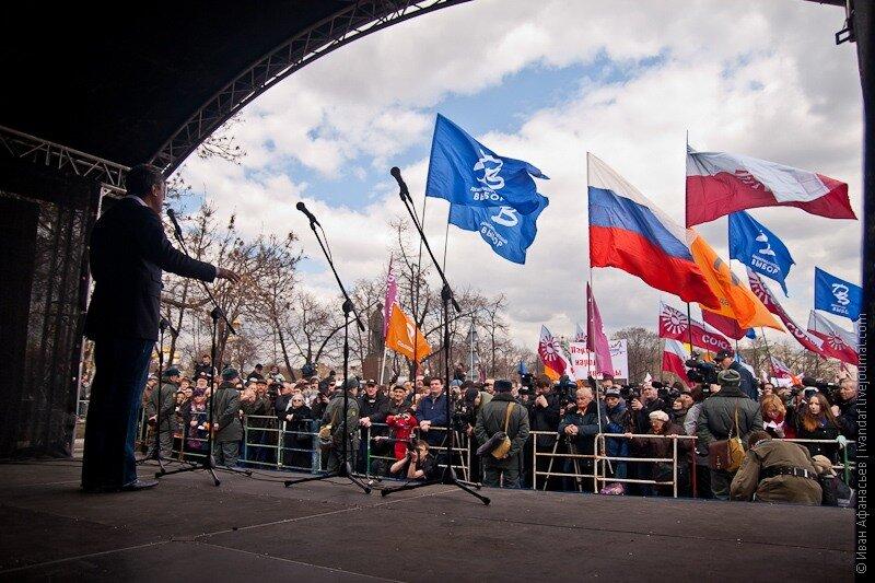 Митинг оппозиции, выступает Немцов