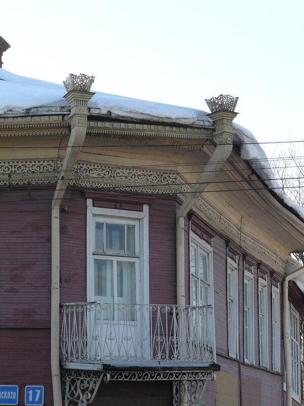 Чернышевского, 17