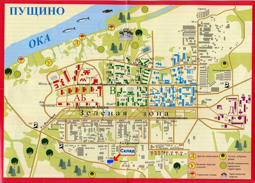 автобусе Серпухов – Пущино