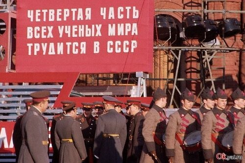 USSR.