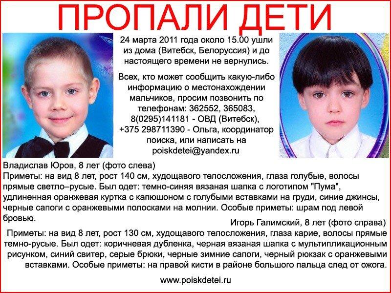 http://img-fotki.yandex.ru/get/6004/poiskdetei.1/0_5ceaf_61d9d906_XL.jpg