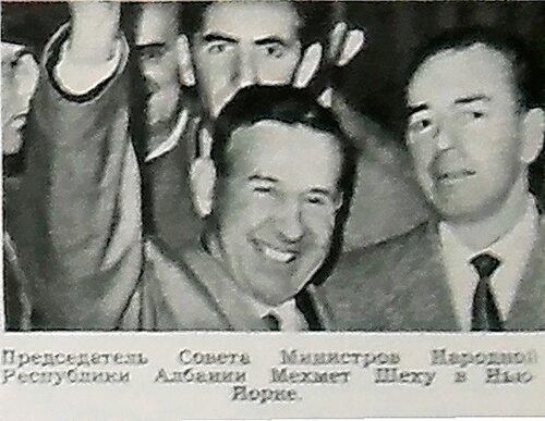 Огонёк. 1960г (5)е.jpg