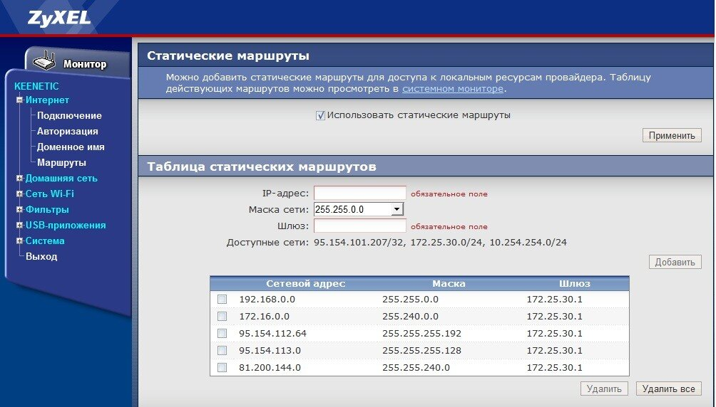 http://img-fotki.yandex.ru/get/6004/zonice.1/0_4d704_48a31bc5_XXL.jpg