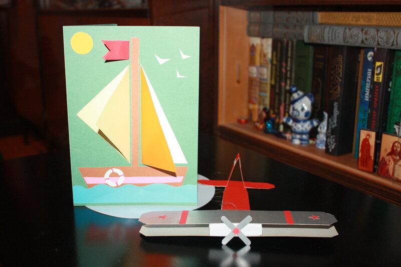 Подарки для дедушки на день рождения своими руками из бумаги 47