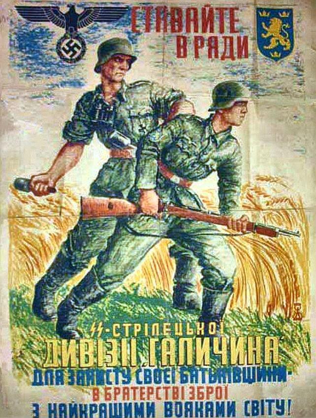 Становитесь в ряды SS-стрелковой дивизии Галичина для защиты своей Родины. В братстве оружия с лучшими воинами мира.1943 г.(до 1944)