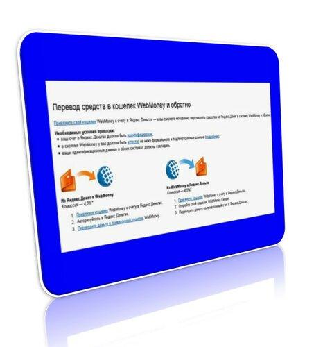 0 7be46 fa59064c L 5 полезных советов, о том, как покупать в Интернет с выгодой для своего кошелька