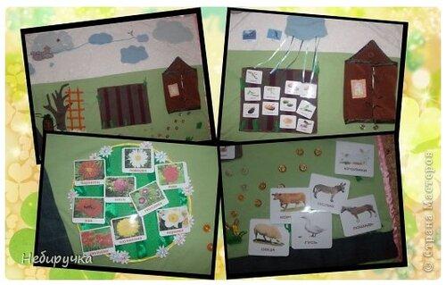 Развивающий коврик для детей... хенд-мейд идеи