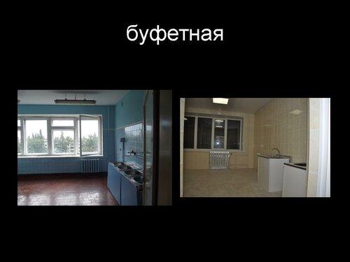 http://img-fotki.yandex.ru/get/6005/120033498.0/0_61fbc_d197c047_L.jpg