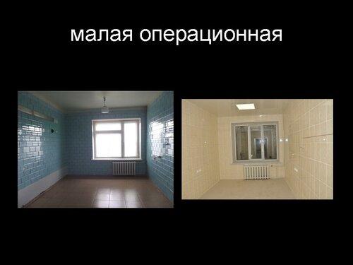 http://img-fotki.yandex.ru/get/6005/120033498.0/0_61fbd_4bf13e4c_L.jpg