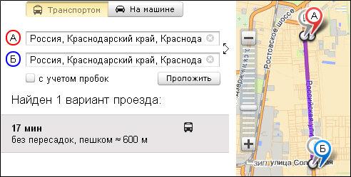 Яндекс проложил маршруты общественного транспорта еще в 5 российских городах / Новости software.