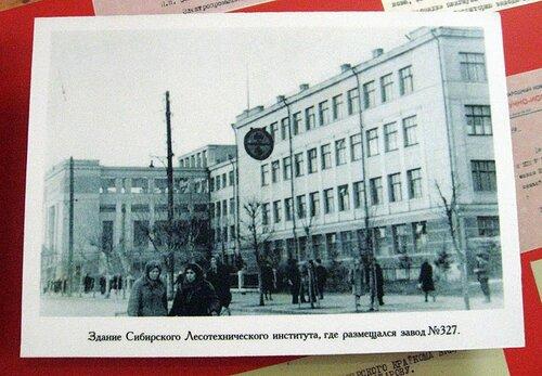 Главный корпус СибГТУ, 1941 г.