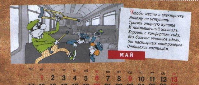 http://img-fotki.yandex.ru/get/6005/130422193.ba/0_72c99_db4fc889_orig