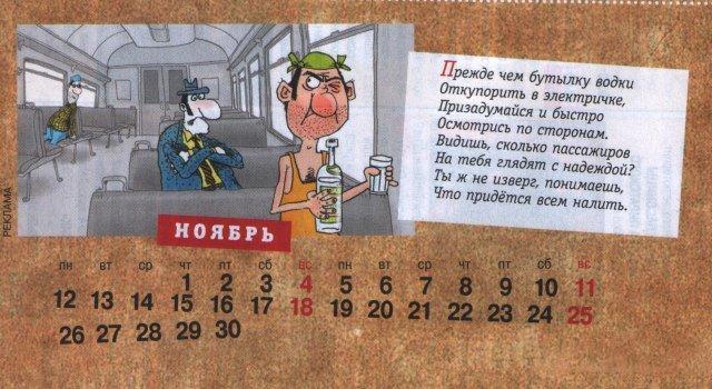 http://img-fotki.yandex.ru/get/6005/130422193.ba/0_72c9f_a151ddac_orig