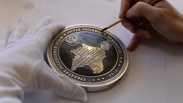 Крымскская денежка для Путина-2.jpg