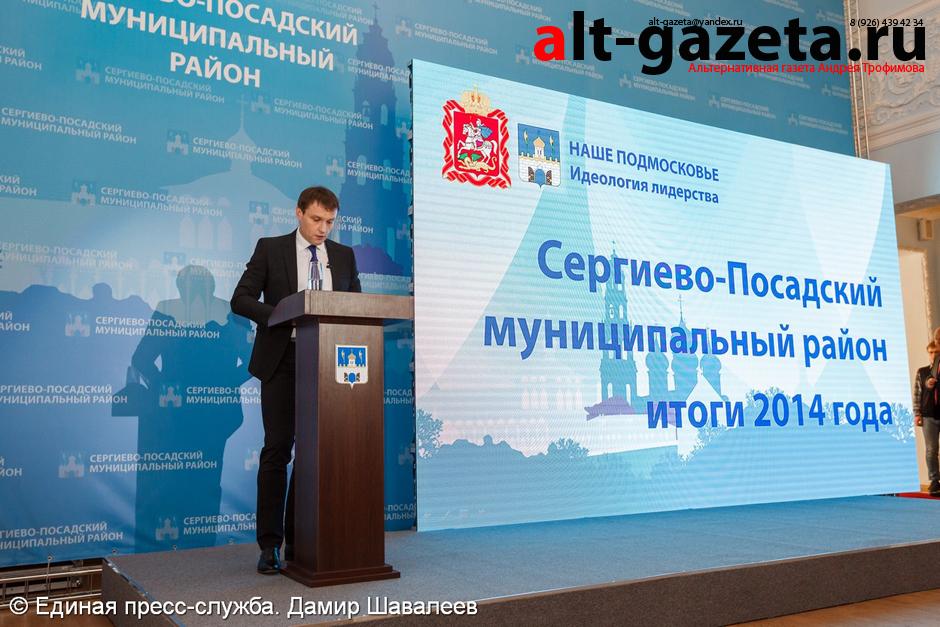 Глава района отчитался о работе администрации