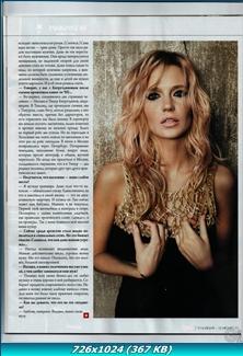 http://img-fotki.yandex.ru/get/6005/13966776.72/0_781c3_ae7bf52c_orig.jpg