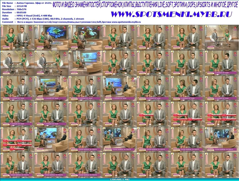 http://img-fotki.yandex.ru/get/6005/13966776.74/0_782b4_b8c26a89_orig.jpg