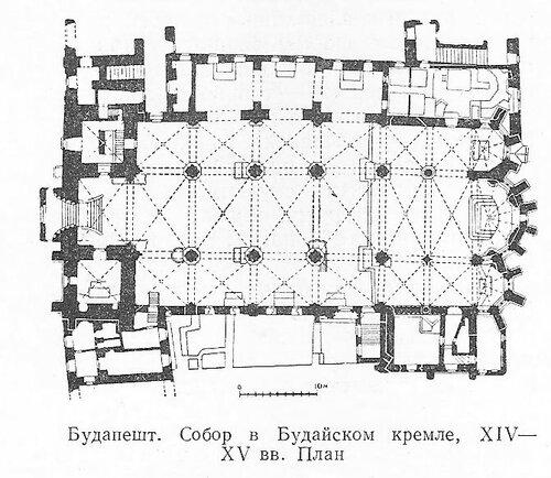 Собор в Будайском кремле, Будапешт, чертежи