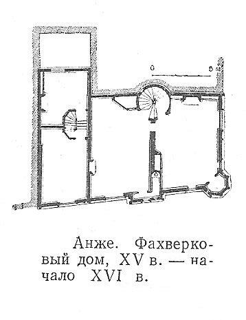 Фахверковый дом в Анже, план
