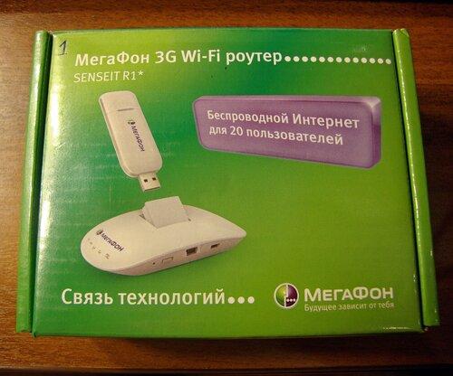 модем E367 и маршрутизатор Senseit R1_3