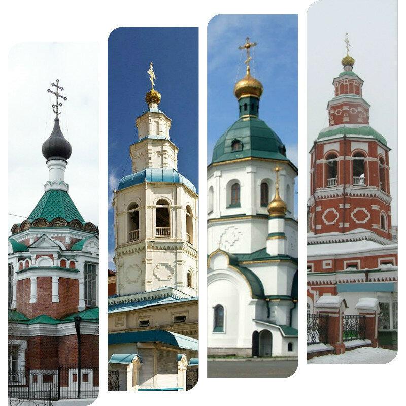 купола Красноярска.jpg