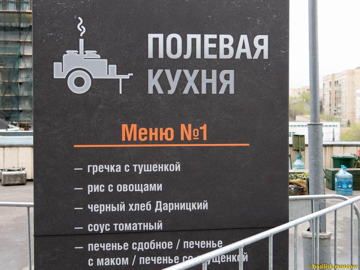 World of tanks. Май 2015