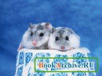 Книга Книги о животных (366 книг)
