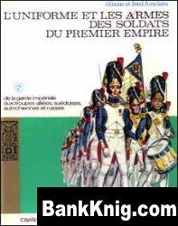 Книга L'UNIFORME ET LES ARMES DES SOLDATS DU PREMIER EMPIRE vol.II pdf 56,5Мб