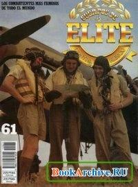 Книга Cuerpos de Elite Contra Todo Riesgo 61.