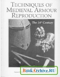 Книга Techniques of Medieval Armour Reproduction.