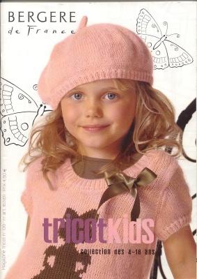 Журнал Bergere de France №139.Tricot Kids