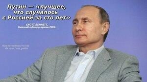 В.В.Путин (Проект:Защитник-Путина)