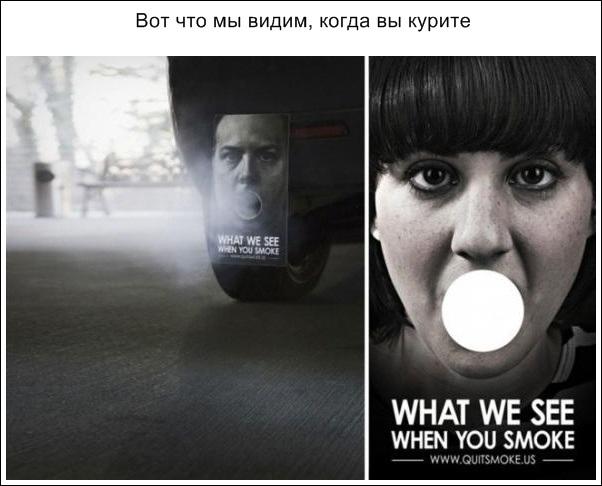убедительная реклама_11.jpg