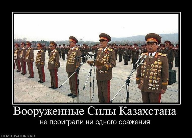 ni-v-pizdu-ni-v-krasnuyu-armiyu