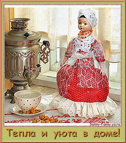 http://img-fotki.yandex.ru/get/6005/41649292.8e/0_5a281_ad79d68a_XL.jpg