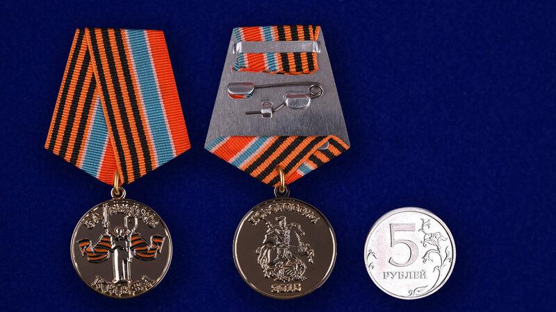 medal-za-vzyatie-kieva-105.jpg