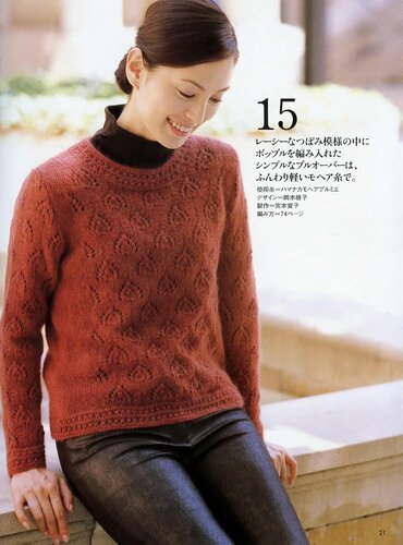 Let's knit series vol 4 sp-kr_19.jpg