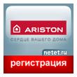 Регистрация компаний через Ariston